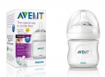 Avent lutipudel Natural 125ml.