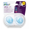 Avent Ultra Soft Deco lutid 0-6k