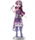 Monster High Ari Hautington