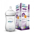 Avent lutipudel Natural 260ml.