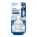 Avent pudelilutt Classic+ 6k püree